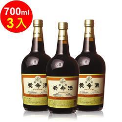 【養命酒】藥用養命酒700mlX3入(乙類成藥)