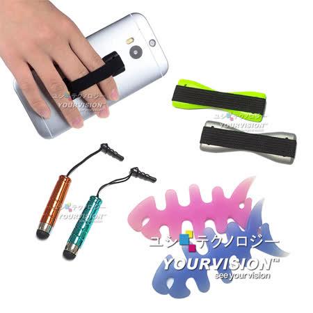 手機 平板通用 (2入)迷你觸控筆+(2入)手持防滑彈力帶+(2入)魚骨整線器