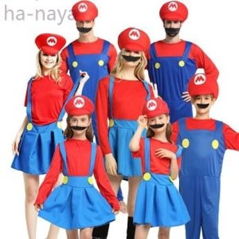 ハロウィン衣装仮装スーパーマリオルイージ子供用大人用男の子女の子ディズニーセットダンスウェアDANCEコスプレ