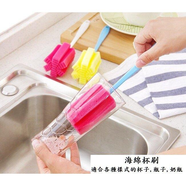 【海綿杯刷-固定式】 奶瓶刷 洗杯刷 顏色隨機出貨
