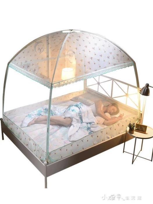 蒙古包蚊帳1.8m床1.5m雙人家用三開門加厚加密1.2米床新蚊帳