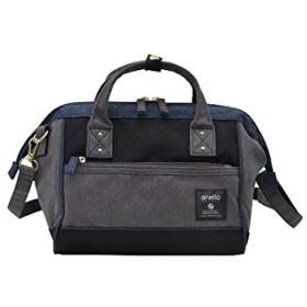 バッグ(鞄) [nissen(ニッセン)] anelloGRANDE(アネログランデ)杢調口金2WAYミニショルダーバッグ グレー×ブルー Y