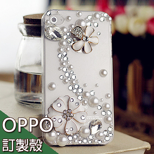 OPPO Reno5 5G Reno4 pro A73 A53 A72 A91 A31 Reno2 Z A9 A5 2020 R17 手機殼 水鑽殼 客製化 訂做 浪漫花朵