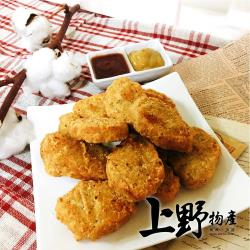 【上野物產】香酥黑胡椒麥克雞塊 x8包 250g土10%/包