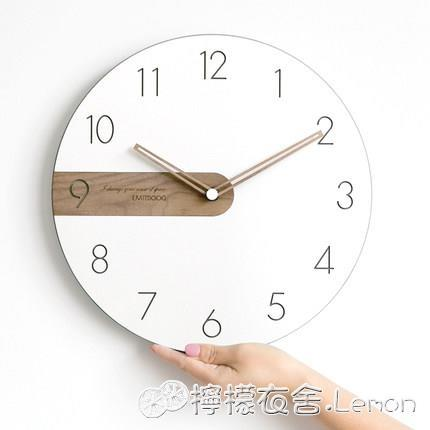 掛鐘 現代簡約北歐掛鐘客廳臥室家用靜音時鐘掛牆創意時尚鐘表