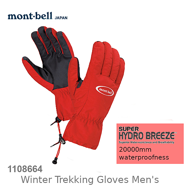 【速捷戶外】日本 mont-bell 1108664 防風雨/保暖透氣手套-男(木橘),滑雪,登山,賞雪,旅遊