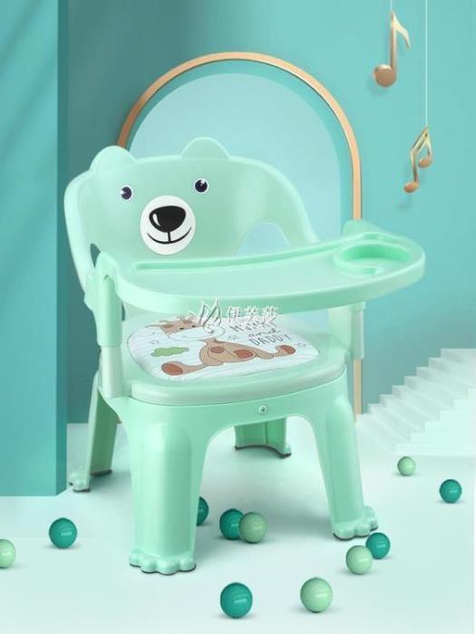 兒童椅子 兒童餐椅帶餐盤寶寶吃飯桌嬰兒椅子餐桌靠背叫叫椅學坐塑料小凳子