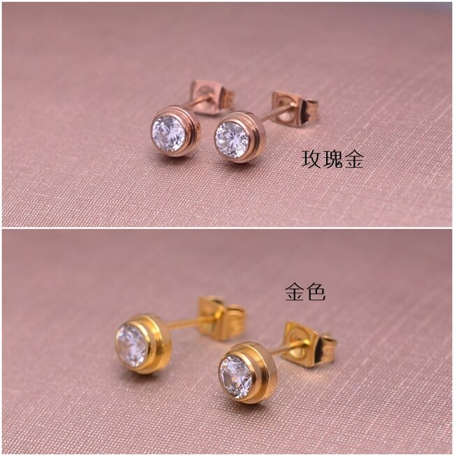 316L醫療鋼 4mm單鑽天然白水晶 耳環耳針釘-金、玫瑰金 防抗過敏