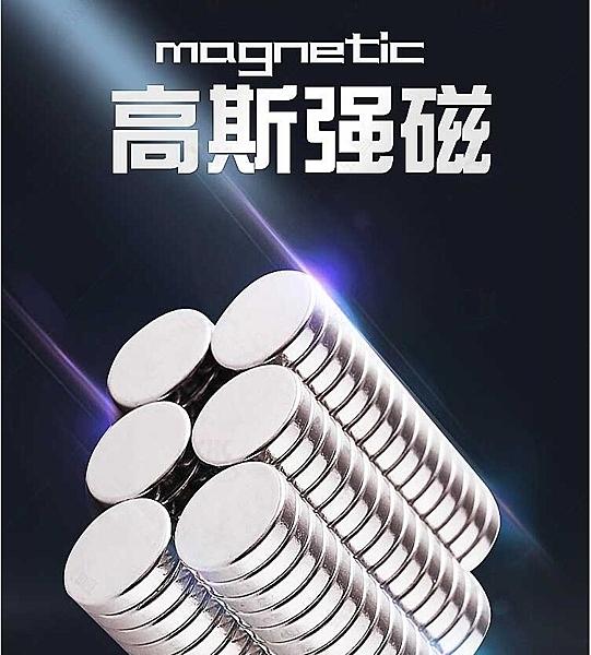 強力磁鐵超強貼片小吸鐵石長方形汝磁鋼高強度銣薄圓形條形釹鐵硼 快速出貨