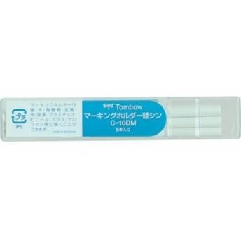 Tombow マーキングホルダ-替芯 白 (1Cs) 品番:C-10DM01