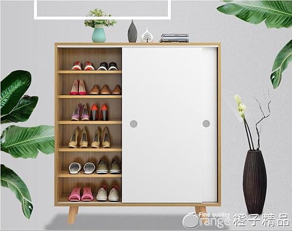北歐家用門口現代簡約實木玄關大容量多層收納儲物櫃鞋架  (橙子精品)