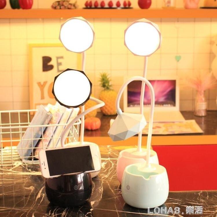 臺燈書桌學生可充電式宿舍學習led兒童臥室床頭帶筆筒小夜燈