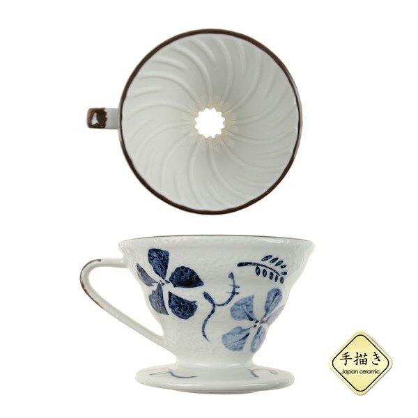 [贈騎士半磅]MILA 日式手繪古染花2~4人份陶瓷濾杯(V形丹錐形)