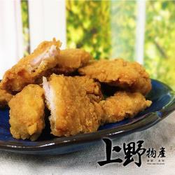【上野物產】日式唐揚炸雞腿塊 x15包 250g土10%/包
