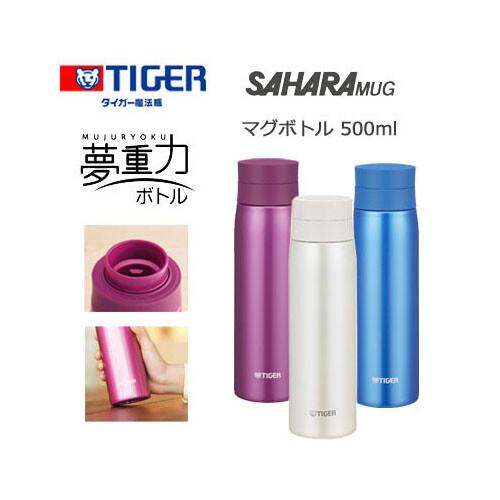 (新款上市)日本虎牌 tiger 夢重力直飲式保溫保冷杯500ml mcy-a050 日本進口