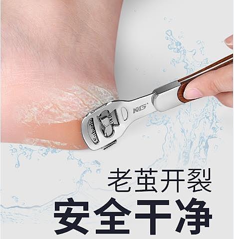 磨腳器 修腳刀刮腳底皮神器去死皮刮腳后跟搓老繭去腳質磨腳工具單件套裝  萬聖節狂歡