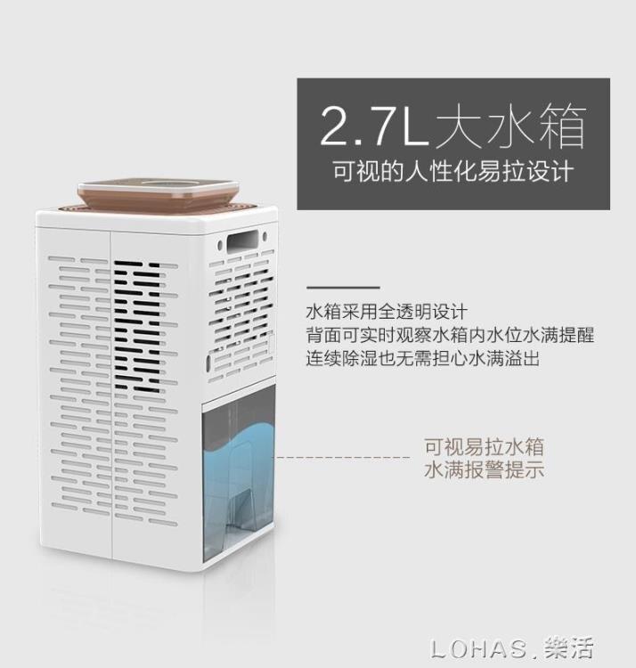 除濕機家用抽濕機除潮臥室吸潮器小型迷你靜音室內干燥吸濕器