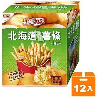 卡迪那 95℃北海道風味薯條-海苔 (18gX5袋)x12盒/箱【康鄰超市】