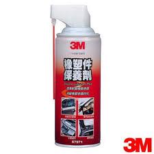 【3M】官方現貨 PN87971 橡塑膠件保養劑
