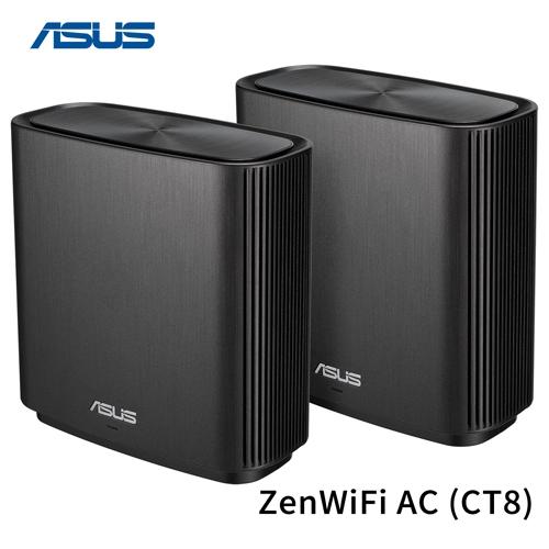 ASUS 華碩 ZenWiFi CT8 (雙包裝) AC3000 三頻 WiFi 5 mesh 無線路由器