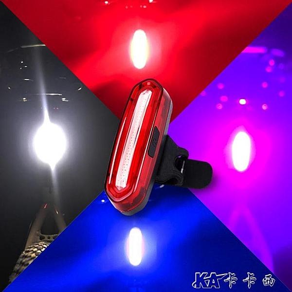 自行車燈尾燈USB充電騎行車前燈單車配件夜騎山地車裝備LED警示燈 【全館免運】
