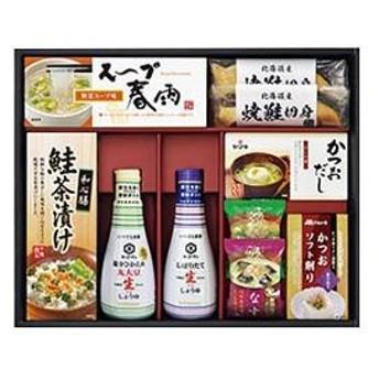 キッコーマン&マルトモ食卓ギフト JK-50