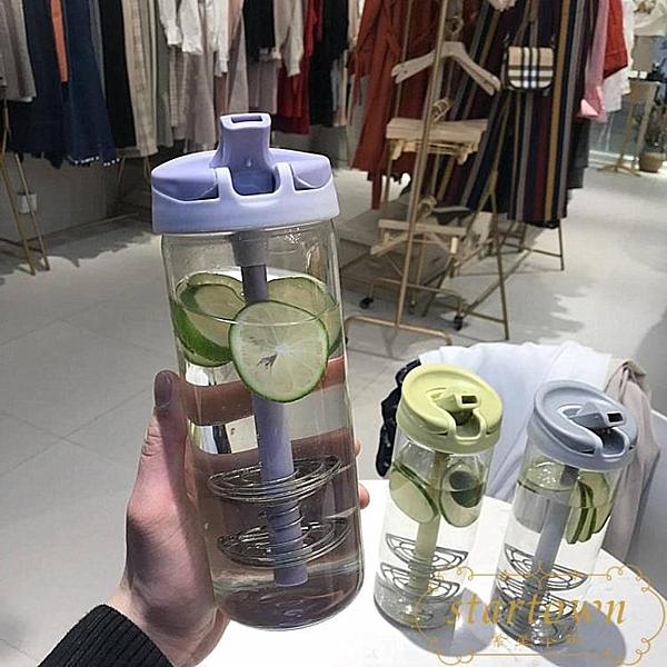 簡約大容量吸管玻璃杯子便攜搖搖杯男女隨手水杯【繁星小鎮】