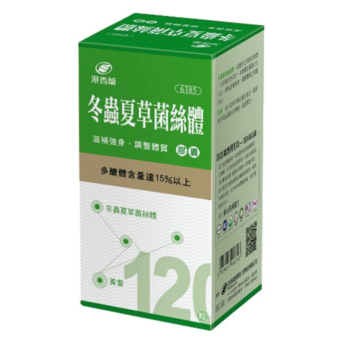港香蘭 冬蟲夏草菌絲體膠囊 (500mg x 120粒)