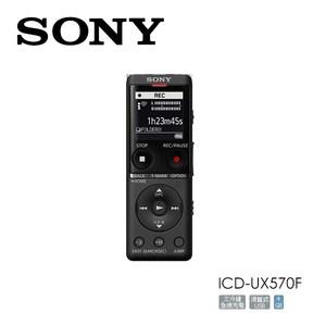 SONY 4GB數位語音錄音筆 ICD-UX570F 黑
