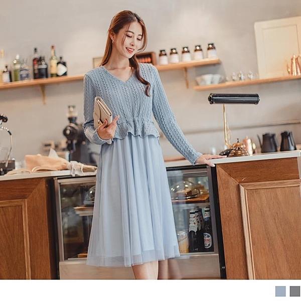 《DA7214-》假兩件暖感針織立體織紋拼接紗裙收腰抽繩長洋裝 OB嚴選