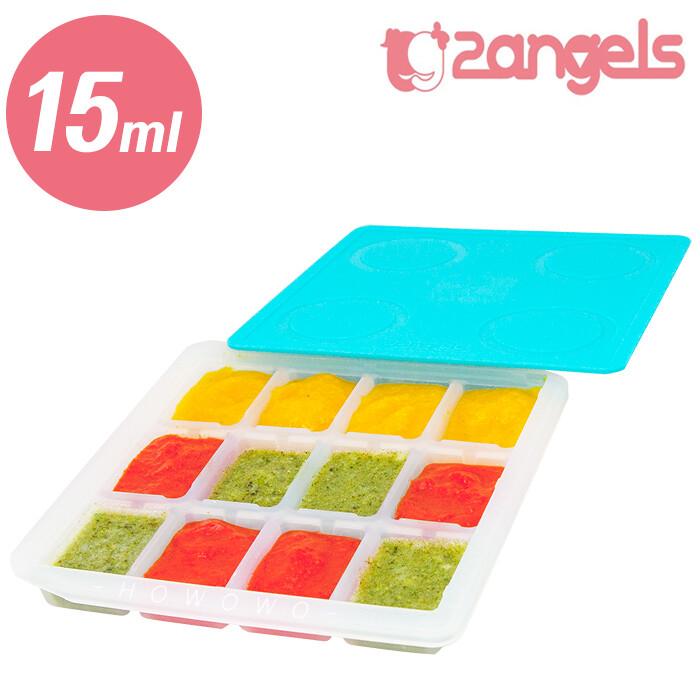 2angels 矽膠副食品製冰盒 15ml 分裝盒 0030