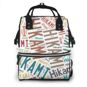 マザーズバッグ 日本の姓 - Hikami 冰上 ママバック おむつトートバッグ ミイラバッグ 大容量 8つのポケット付き 出産準備 お出産祝い One Size