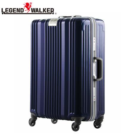日本LEGEND WALKER 6026-70-29吋 行李箱 (藏青藍)