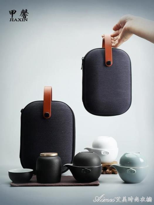 茶具 日式旅行功夫茶具快客杯便攜包陶瓷泡茶壺套裝家用簡約