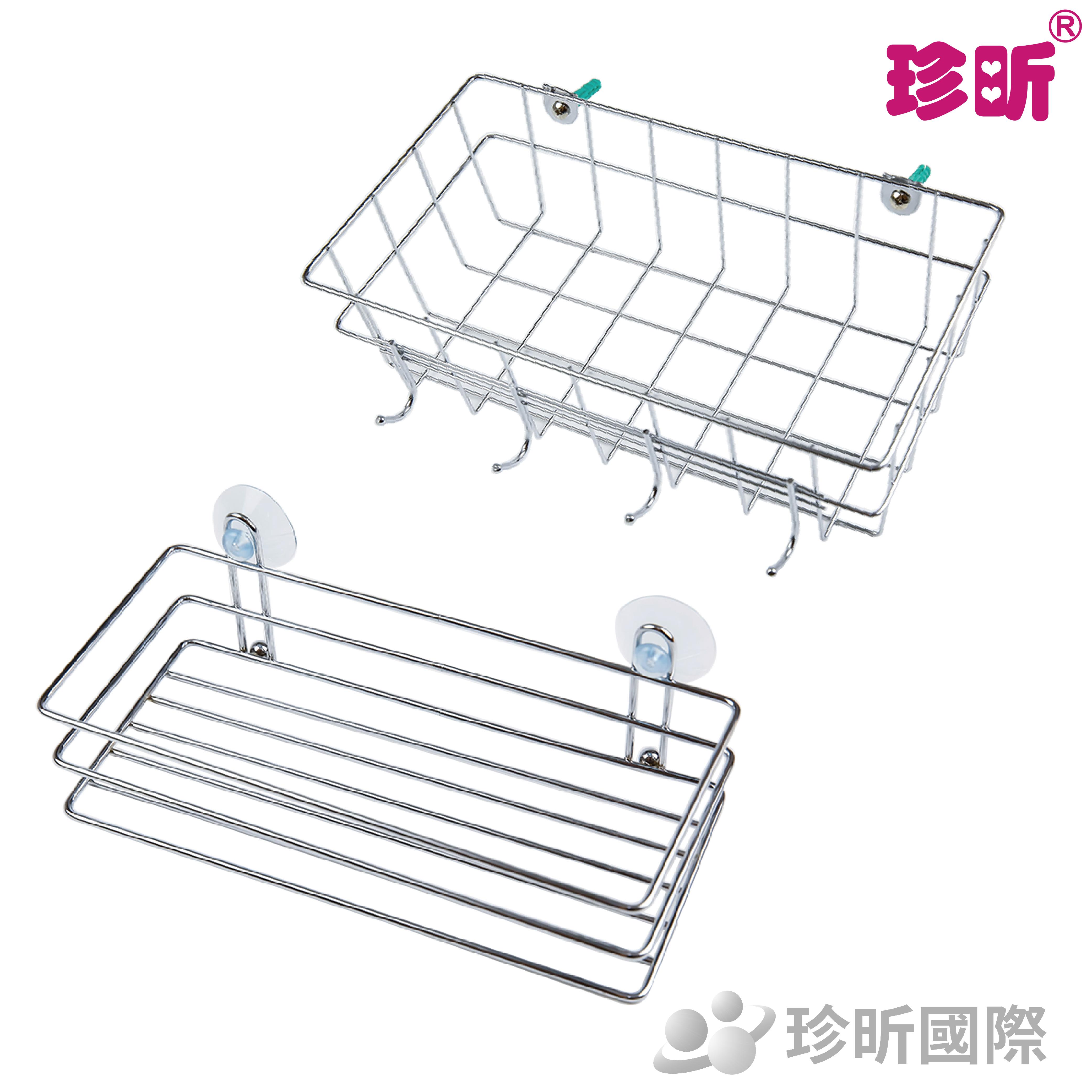 【珍昕】台灣製 廚房吊籃~2款可選(約27x17x8cm、25x11.5x8.5cm)/置物籃