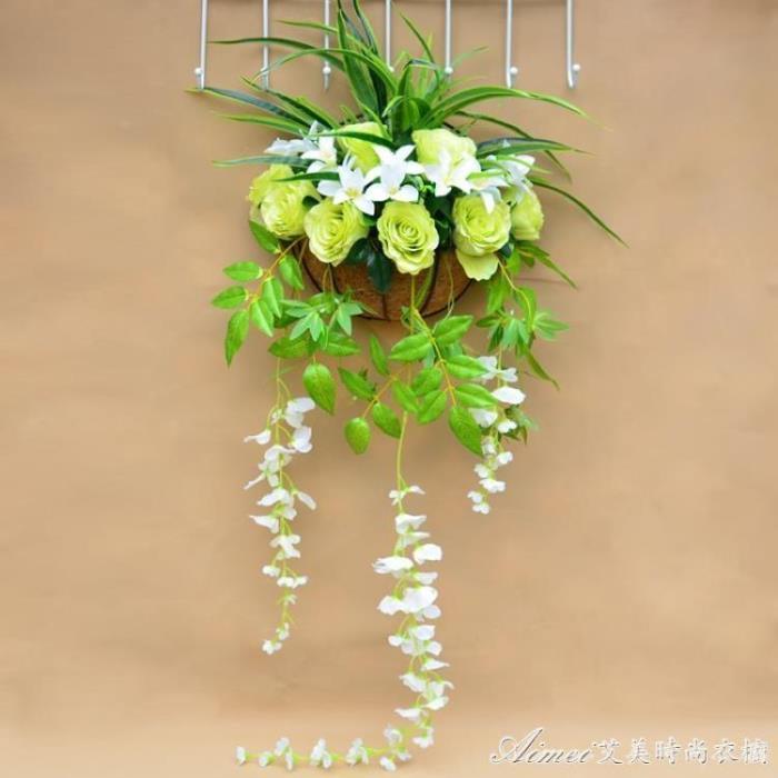 模擬花壁掛裝飾花套裝假花玫瑰百合掛壁花墻壁假花藤模擬花藤壁掛