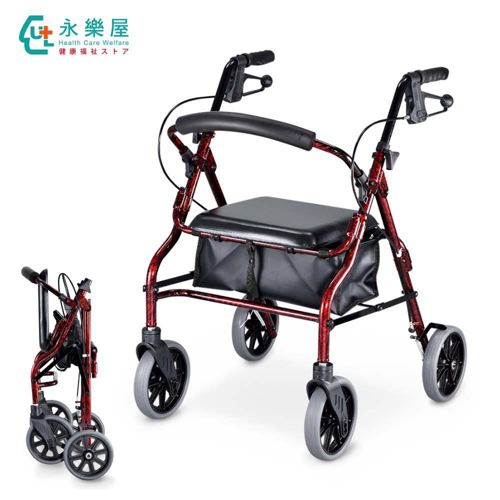 光星 收合式助步車 輔具 復健用品 4206經典款 永樂屋健康福祉