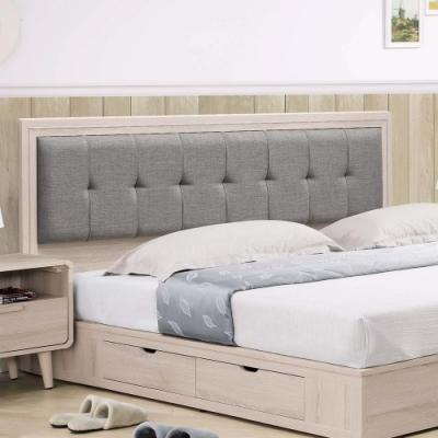 H&D 艾美洗白橡木6尺床頭片