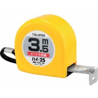 タジマ ハイ-25 3.5m/メートル目盛/ブリスター (1個) 品番:H25-35BL