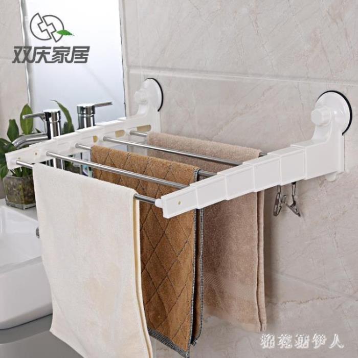 免打孔伸縮置物架 可推拉曬衣架伸縮毛巾桿衛生間浴室置物
