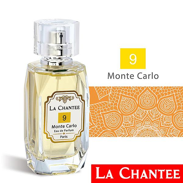 岡山戀香水~LA CHANTEE 9號 Monte Carlo 蒙地卡羅女性淡香精50ml~優惠價:2600元