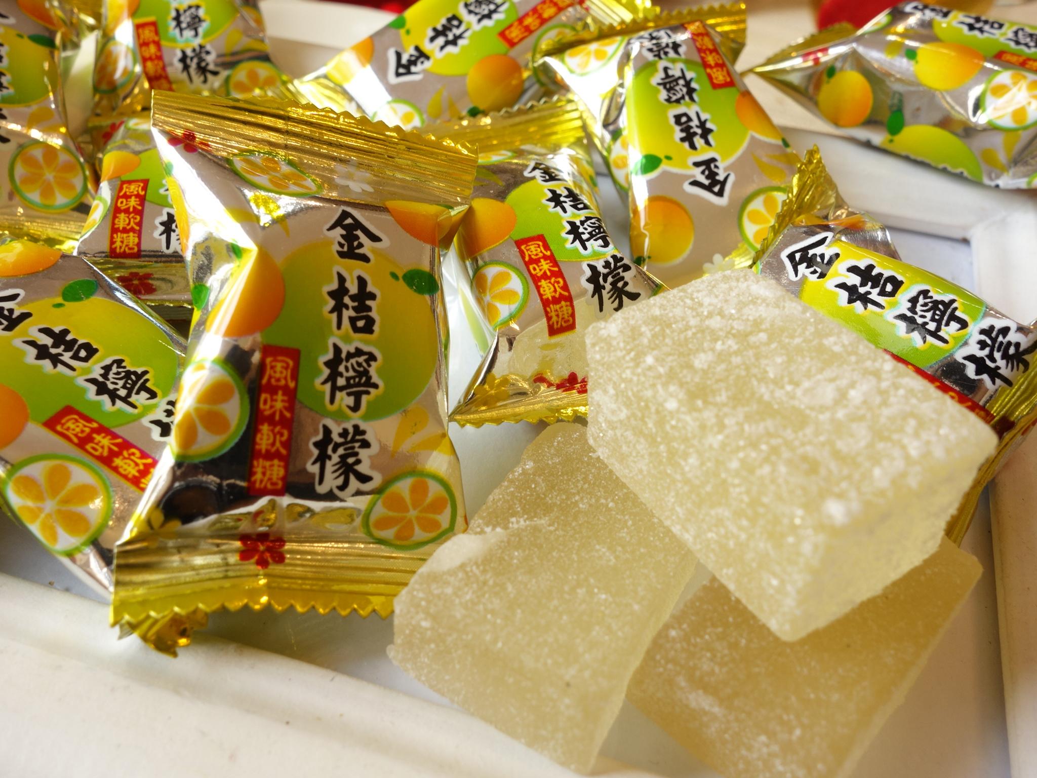 【野味食品】金桔檸檬風味軟糖250g/包,540g/包(水果風味軟糖,傳統軟糖,桃園實體店面出貨)