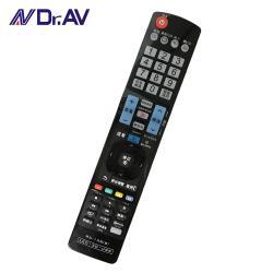 【OWL】LG系列液晶電視遙控器RC138