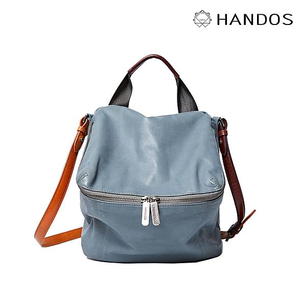 HANDOS|New Pimm's 輕便羊皮休閒肩背包 - 月光石藍