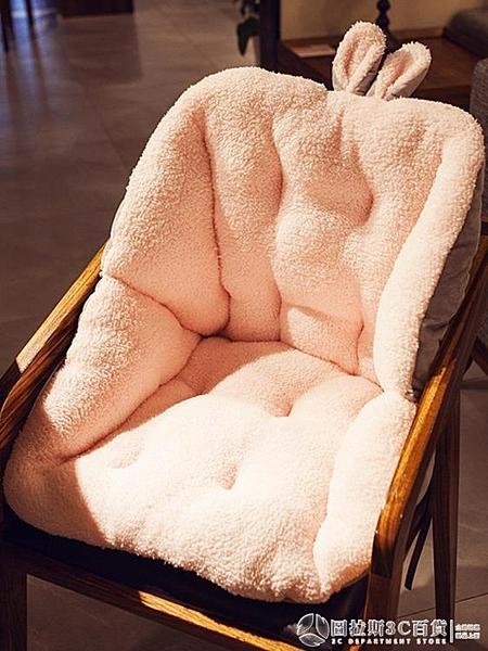 坐墊辦公室久坐美臀四季通用靠墊靠背一體加厚冬季屁股墊椅子椅墊  圖拉斯3C百貨