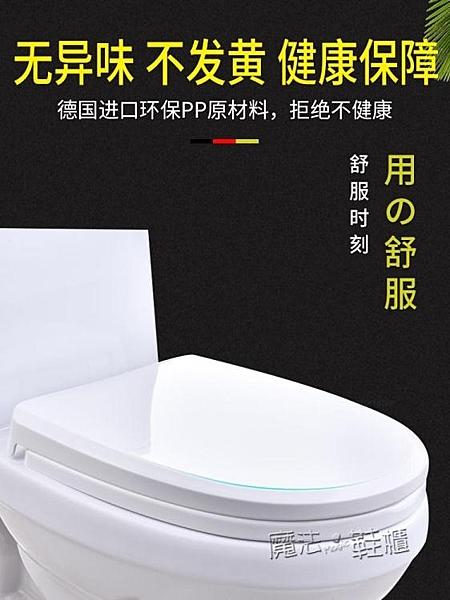 馬桶蓋家用通用加厚子母 UVO型老式抽水座便圈坐便蓋子廁所板配件  ATF  喜迎新春