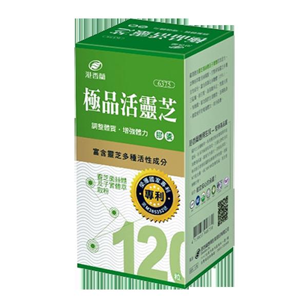 港香蘭 極品活靈芝膠囊(500mg x 120粒) 多醣體