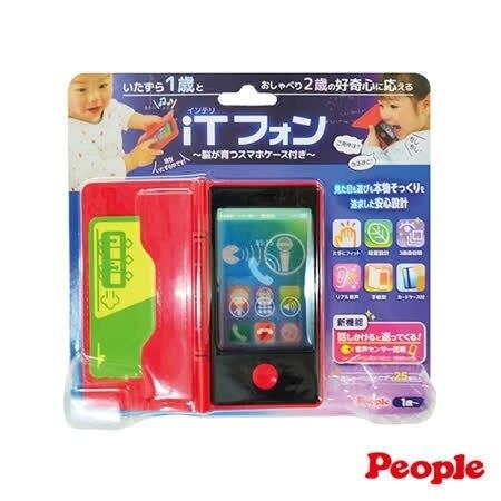 【People】日本 寶寶的iT手機玩具(1Y+)
