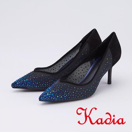kadia.奢華閃耀水鑽尖頭高跟鞋(9503-91黑色)