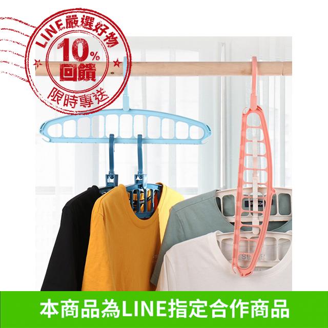 日系衣櫃魔法11孔多功能收納衣架